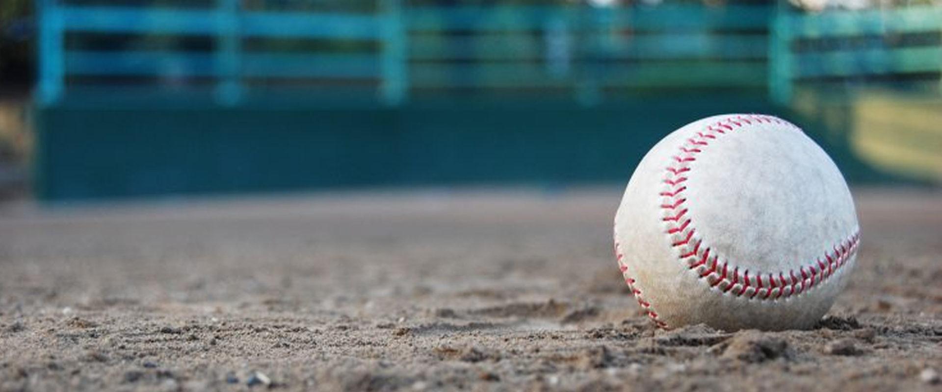 The All Gungin Baseball Team OB